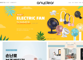 anyclear.co.kr