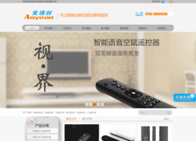 anycon.com.cn