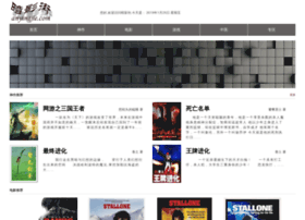 anyingjie.com