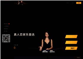 anyphonetransfer.com