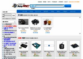 anyrc.com