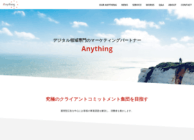 anything-inc.co.jp