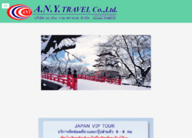 anytravel.co.th