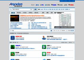 anywlan.com