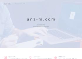 anz-m.com
