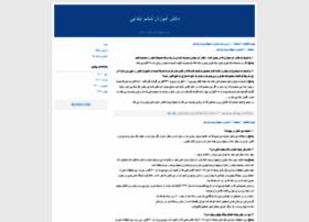 anzali-shahed6.blogfa.com