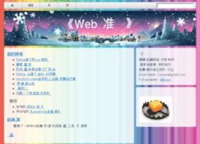 aoao.org.cn