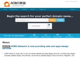 aobo.net.au