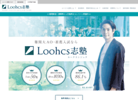 aogijuku.com