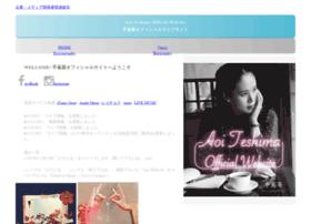 aoiteshima.com