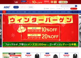 aoki-style.com