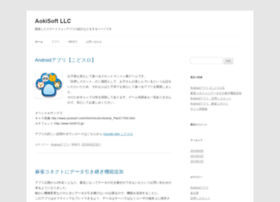 aokisoft.co.jp
