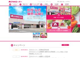 aokisuper.co.jp