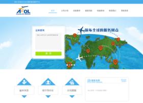 aol-au.com