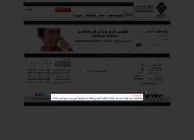 aolbeg.com
