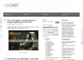 aomedia.com.ua
