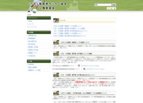 aomori-soccer.com