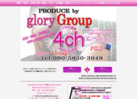 aomori4ch.net