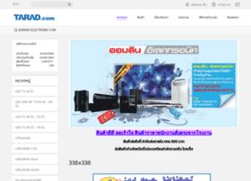 aomsin-electronic.tarad.com
