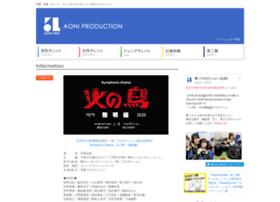 aoni.co.jp