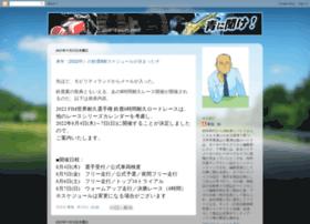 aonikike.blogspot.jp