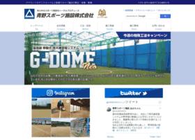 aono-sports.co.jp