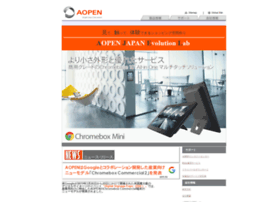 aopen.jp