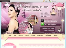 aor-beauty.com