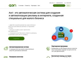 aori.ru