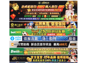 aosenjiaju.com