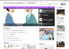 aoshima-katsuyuki-kabukichou.com