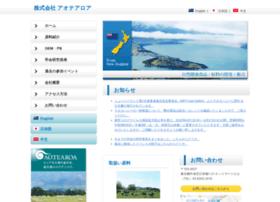 aotea.com