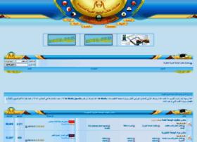 aoua.com