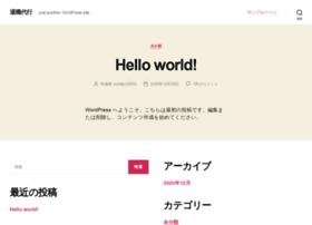aowdo.org