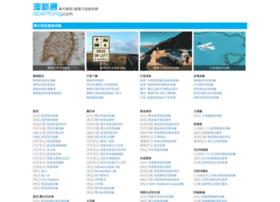 aoxintong.com