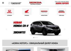 aoyama.ru