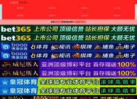 aozhou100.com