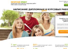 ap-diplom.ru