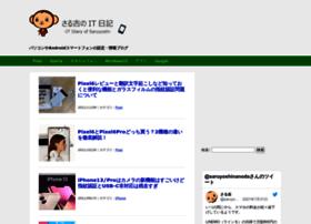 ap-land.com