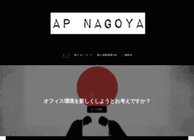 ap-nagoya.com