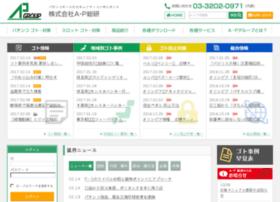 ap-soken.com