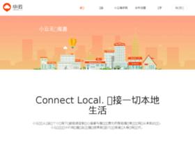 ap.lewifi.com