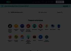 ap.prodavalnik.com