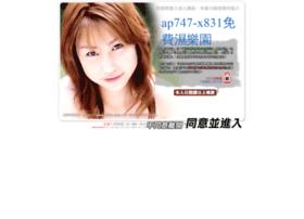 ap747.x831.com