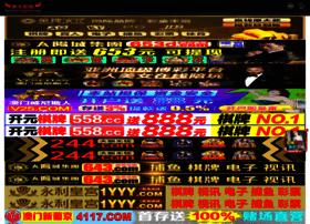apadjp.com