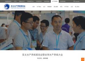 apaexpo.com.cn