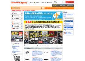 apagency.jp