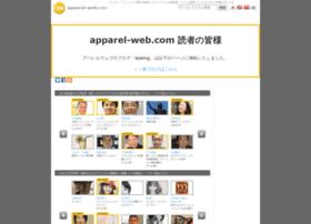 apalog.com