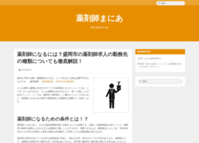 apatch.org