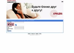 apay.kras.ru
